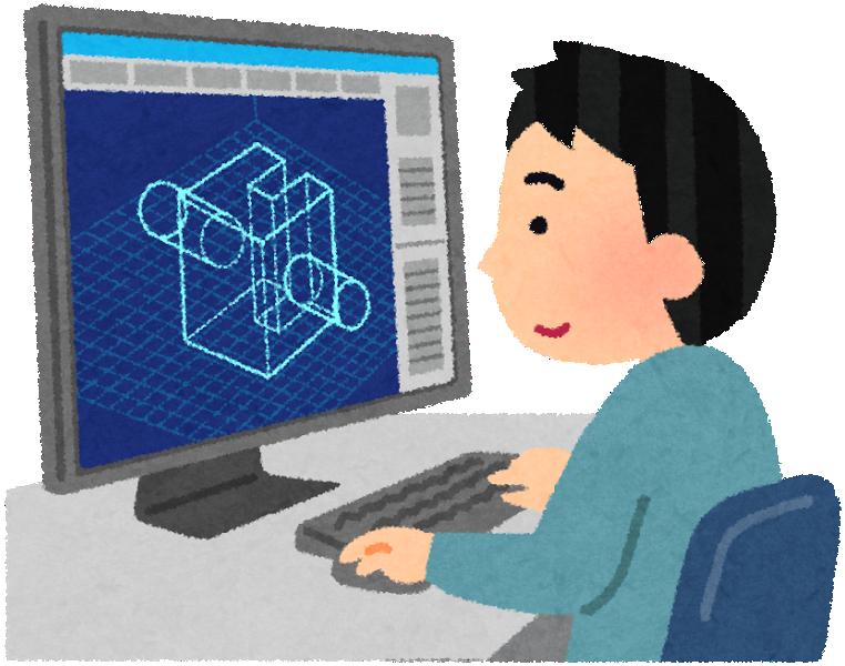 システム開発   insight インサイト